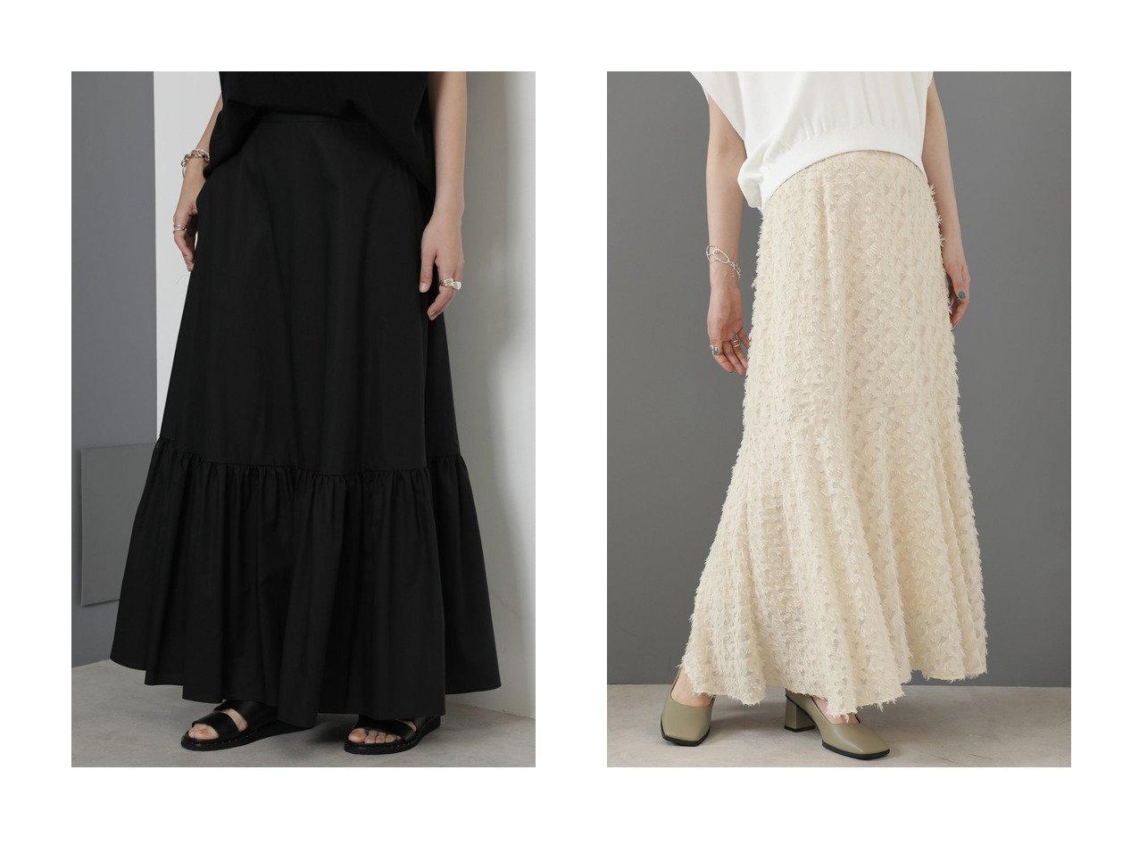 【ROSE BUD/ローズバッド】のティアードスカート&カットジャカードマーメイドスカート 【スカート】おすすめ!人気、トレンド・レディースファッションの通販 おすすめで人気の流行・トレンド、ファッションの通販商品 インテリア・家具・メンズファッション・キッズファッション・レディースファッション・服の通販 founy(ファニー) https://founy.com/ ファッション Fashion レディースファッション WOMEN スカート Skirt ロングスカート Long Skirt ティアードスカート Tiered Skirts 2020年 2020 2020-2021秋冬・A/W AW・Autumn/Winter・FW・Fall-Winter/2020-2021 2021年 2021 2021-2022秋冬・A/W AW・Autumn/Winter・FW・Fall-Winter・2021-2022 A/W・秋冬 AW・Autumn/Winter・FW・Fall-Winter ジャカード フレア ロング 夏 Summer ティアード ティアードスカート バランス |ID:crp329100000056316