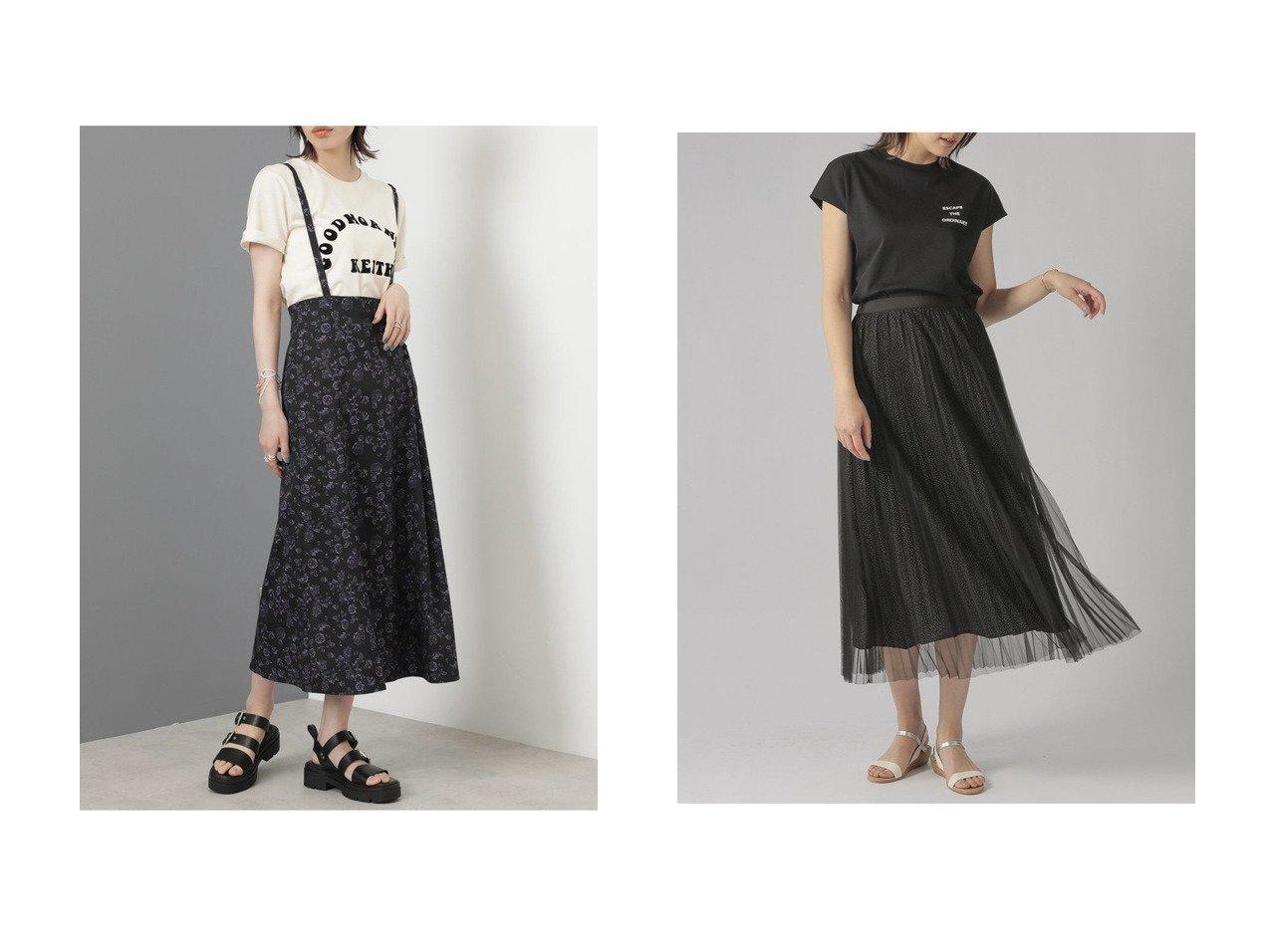 【Ezick/エジック】のチュールドットスカート&【ROSE BUD/ローズバッド】のサスペンダースカート 【スカート】おすすめ!人気、トレンド・レディースファッションの通販 おすすめで人気の流行・トレンド、ファッションの通販商品 インテリア・家具・メンズファッション・キッズファッション・レディースファッション・服の通販 founy(ファニー) https://founy.com/ ファッション Fashion レディースファッション WOMEN スカート Skirt ロングスカート Long Skirt サンダル シンプル スニーカー ドット ロング 2020年 2020 2020-2021秋冬・A/W AW・Autumn/Winter・FW・Fall-Winter/2020-2021 2021年 2021 2021-2022秋冬・A/W AW・Autumn/Winter・FW・Fall-Winter・2021-2022 A/W・秋冬 AW・Autumn/Winter・FW・Fall-Winter おすすめ Recommend サスペンダー フィット フレア プリント ボトム ラップ 人気 定番 Standard 無地 |ID:crp329100000056321