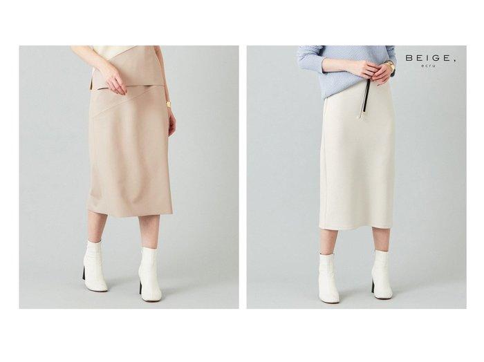 【BEIGE,/ベイジ,】のフェイクレザースカート&スカート 【スカート】おすすめ!人気、トレンド・レディースファッションの通販 おすすめ人気トレンドファッション通販アイテム インテリア・キッズ・メンズ・レディースファッション・服の通販 founy(ファニー) https://founy.com/ ファッション Fashion レディースファッション WOMEN スカート Skirt ジャージー ストリング セットアップ タイトスカート パーカー 防寒 リラックス A/W・秋冬 AW・Autumn/Winter・FW・Fall-Winter 2021年 2021 2021-2022秋冬・A/W AW・Autumn/Winter・FW・Fall-Winter・2021-2022 送料無料 Free Shipping シンプル ストレッチ フェイク フェイクレザー おすすめ Recommend  ID:crp329100000056665