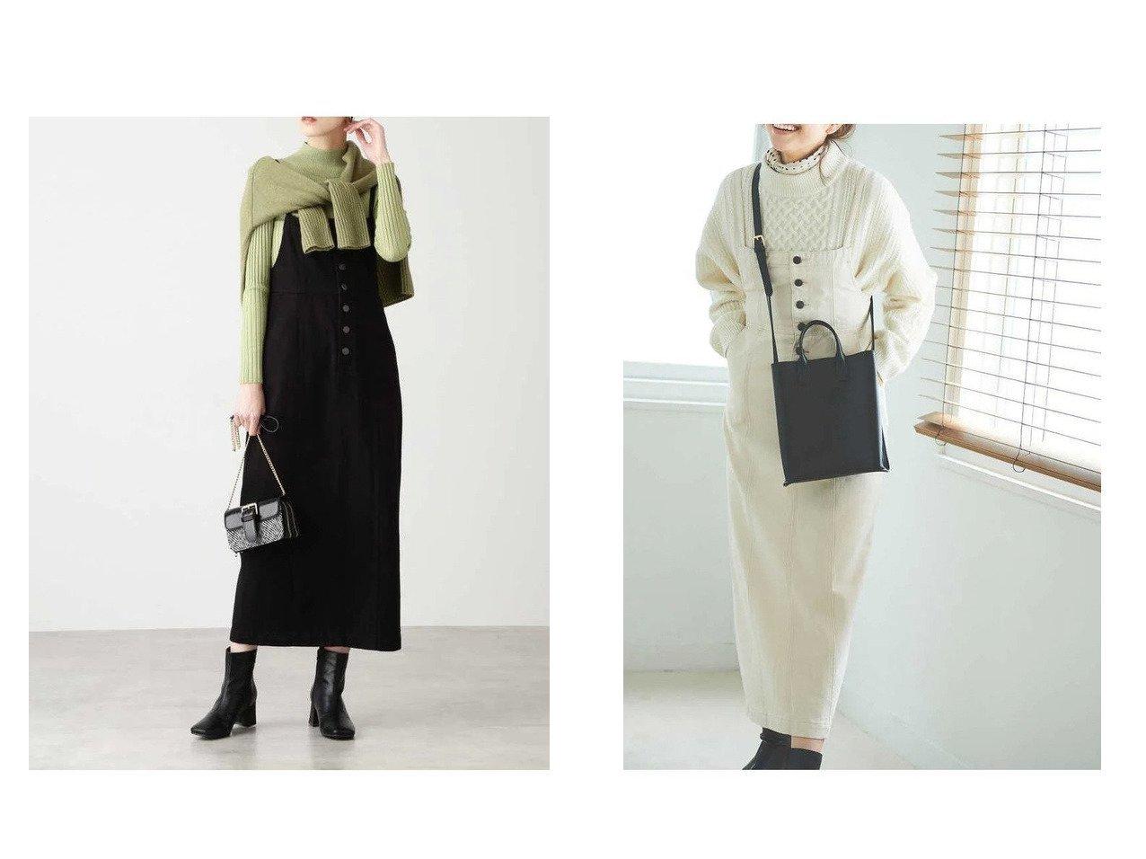 【N.Natural Beauty basic/エヌ ナチュラルビューティーベーシック】のデニムサロペットワンピース《S Size Line》 【ワンピース・ドレス】おすすめ!人気、トレンド・レディースファッションの通販 おすすめで人気の流行・トレンド、ファッションの通販商品 インテリア・家具・メンズファッション・キッズファッション・レディースファッション・服の通販 founy(ファニー) https://founy.com/ ファッション Fashion レディースファッション WOMEN ワンピース Dress サロペット Salopette ショルダー フェミニン フロント |ID:crp329100000056885