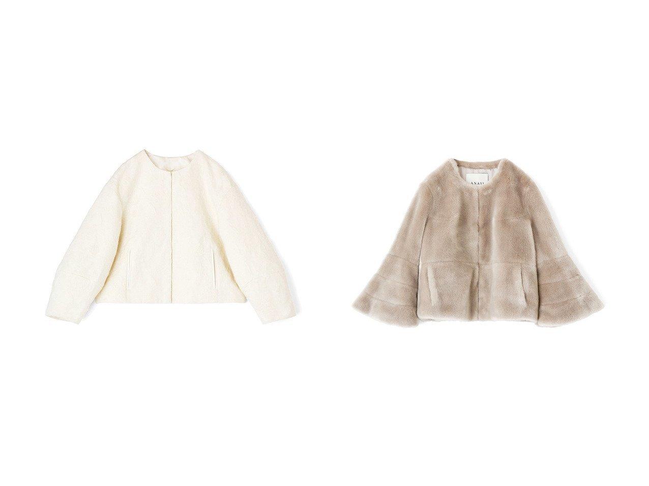 【ANAYI/アナイ】のモヘヤジャガードクルー ジャケット&エコファーショート ジャケット 【アウター】おすすめ!人気、トレンド・レディースファッションの通販   おすすめで人気の流行・トレンド、ファッションの通販商品 インテリア・家具・メンズファッション・キッズファッション・レディースファッション・服の通販 founy(ファニー) https://founy.com/ ファッション Fashion レディースファッション WOMEN アウター Coat Outerwear ジャケット Jackets 2020年 2020 2020-2021秋冬・A/W AW・Autumn/Winter・FW・Fall-Winter/2020-2021 2021年 2021 2021-2022秋冬・A/W AW・Autumn/Winter・FW・Fall-Winter・2021-2022 A/W・秋冬 AW・Autumn/Winter・FW・Fall-Winter イタリア エレガント ショート ジャケット バランス フェイクファー フレア ポケット リアル リュクス 切替 おすすめ Recommend コクーン コンパクト スペシャル スリーブ セットアップ フラワー モチーフ モヘア  ID:crp329100000057167