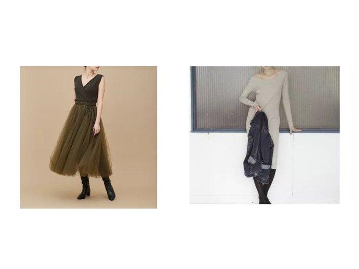 【DRWCYS/ドロシーズ】のニット チュールワンピース&テレコオープンVネックワンピース 【ワンピース・ドレス】おすすめ!人気、トレンド・レディースファッションの通販 おすすめ人気トレンドファッション通販アイテム インテリア・キッズ・メンズ・レディースファッション・服の通販 founy(ファニー) https://founy.com/ ファッション Fashion レディースファッション WOMEN ワンピース Dress A/W・秋冬 AW・Autumn/Winter・FW・Fall-Winter おすすめ Recommend オフショルダー テレコ デコルテ フィット ポケット 長袖 エアリー クラシカル ジャケット チュール ドッキング ノースリーブ フェミニン |ID:crp329100000057619