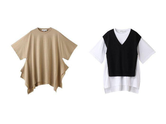 【ENFOLD/エンフォルド】のソフトシルケット天竺 スクエアドレープ Tシャツ&CUT Layered Tシャツ 【トップス・カットソー】おすすめ!人気、トレンド・レディースファッションの通販 おすすめ人気トレンドファッション通販アイテム 人気、トレンドファッション・服の通販 founy(ファニー) ファッション Fashion レディースファッション WOMEN トップス・カットソー Tops/Tshirt シャツ/ブラウス Shirts/Blouses ロング / Tシャツ T-Shirts カットソー Cut and Sewn 2020年 2020 2020-2021秋冬・A/W AW・Autumn/Winter・FW・Fall-Winter/2020-2021 2021年 2021 2021-2022秋冬・A/W AW・Autumn/Winter・FW・Fall-Winter・2021-2022 A/W・秋冬 AW・Autumn/Winter・FW・Fall-Winter ショート シンプル スリーブ ドッキング ベスト なめらか シルケット ベーシック |ID:crp329100000057631