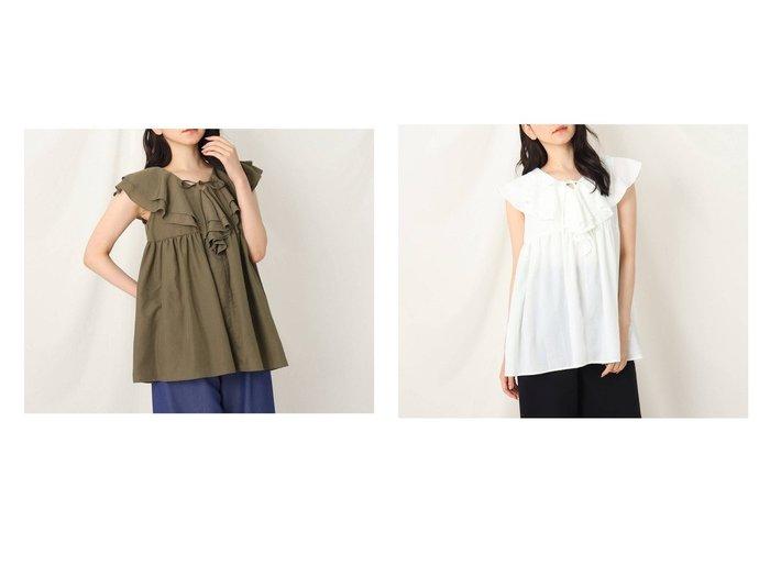 【Couture Brooch/クチュール ブローチ】のラッフル襟ブラウス おすすめ!人気、トレンド・レディースファッションの通販 おすすめ人気トレンドファッション通販アイテム 人気、トレンドファッション・服の通販 founy(ファニー)  ファッション Fashion レディースファッション WOMEN トップス・カットソー Tops/Tshirt シャツ/ブラウス Shirts/Blouses 2021年 2021 2021春夏・S/S SS/Spring/Summer/2021 S/S・春夏 SS・Spring/Summer おすすめ Recommend インナー ギャザー フリル ヨーク ラッフル リボン 切替 夏 Summer 春 Spring |ID:crp329100000057814