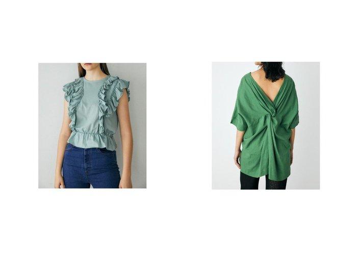 【moussy/マウジー】のBACK CROSS LOOSE トップス&SHOULDER FRILL CUT TOP おすすめ!人気、トレンド・レディースファッションの通販 おすすめ人気トレンドファッション通販アイテム インテリア・キッズ・メンズ・レディースファッション・服の通販 founy(ファニー) https://founy.com/ ファッション Fashion レディースファッション WOMEN ワンピース Dress トップス・カットソー Tops/Tshirt 2021年 2021 2021春夏・S/S SS/Spring/Summer/2021 S/S・春夏 SS・Spring/Summer おすすめ Recommend デニム ラッフル 夏 Summer 春 Spring |ID:crp329100000058004