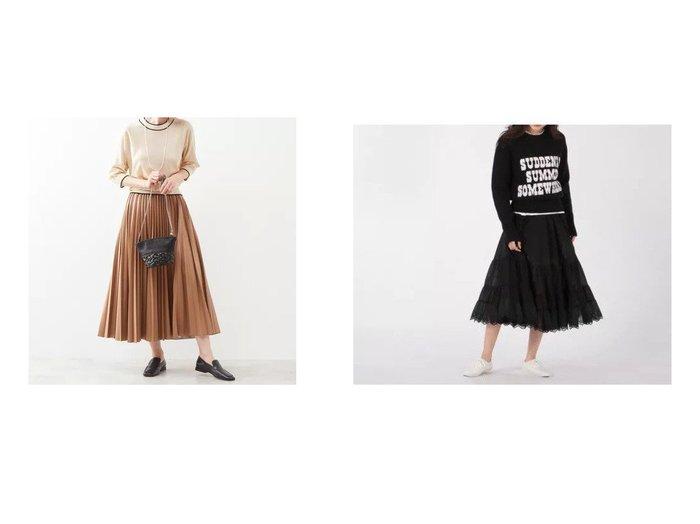 【MADISONBLUE/マディソンブルー】のTIERED SK LOAN LACE SKIRT&【martinique/マルティニーク】のエコレザープリーツスカート 【スカート】おすすめ!人気、トレンド・レディースファッションの通販 おすすめ人気トレンドファッション通販アイテム 人気、トレンドファッション・服の通販 founy(ファニー) ファッション Fashion レディースファッション WOMEN スカート Skirt プリーツスカート Pleated Skirts プリーツ マキシ ロング 人気 夏 Summer 秋 Autumn/Fall シアー レース |ID:crp329100000058111