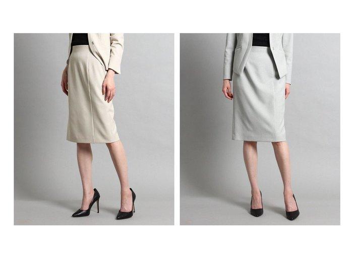 【COUP DE CHANCE/クード シャンス】のタイトスカート 【スカート】おすすめ!人気、トレンド・レディースファッションの通販 おすすめ人気トレンドファッション通販アイテム インテリア・キッズ・メンズ・レディースファッション・服の通販 founy(ファニー) https://founy.com/ ファッション Fashion レディースファッション WOMEN スカート Skirt スーツ Suits スーツ スカート Skirt スーツ タイトスカート フォーマル ワッフル  ID:crp329100000058606