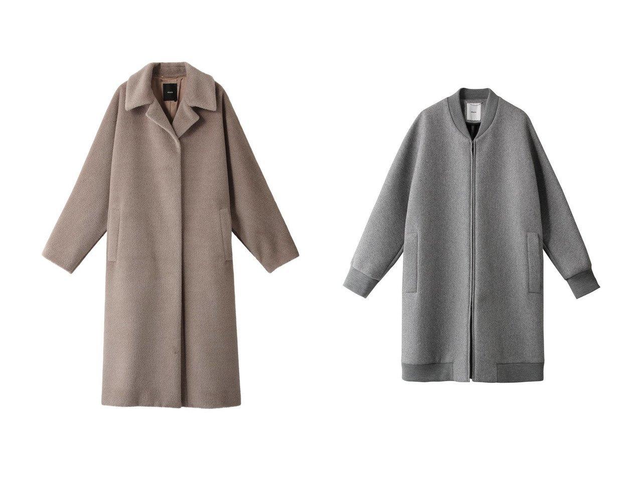 【ebure/エブール】のスーリーアルパカシャギー ステンカラーコート&ウールボンディング ロングブルゾンコート 【アウター】おすすめ!人気、トレンド・レディースファッションの通販 おすすめで人気の流行・トレンド、ファッションの通販商品 インテリア・家具・メンズファッション・キッズファッション・レディースファッション・服の通販 founy(ファニー) https://founy.com/ ファッション Fashion レディースファッション WOMEN アウター Coat Outerwear コート Coats ブルゾン Blouson/Jackets 2020年 2020 2020-2021秋冬・A/W AW・Autumn/Winter・FW・Fall-Winter/2020-2021 2021年 2021 2021-2022秋冬・A/W AW・Autumn/Winter・FW・Fall-Winter・2021-2022 A/W・秋冬 AW・Autumn/Winter・FW・Fall-Winter リュクス ロング  ID:crp329100000058637