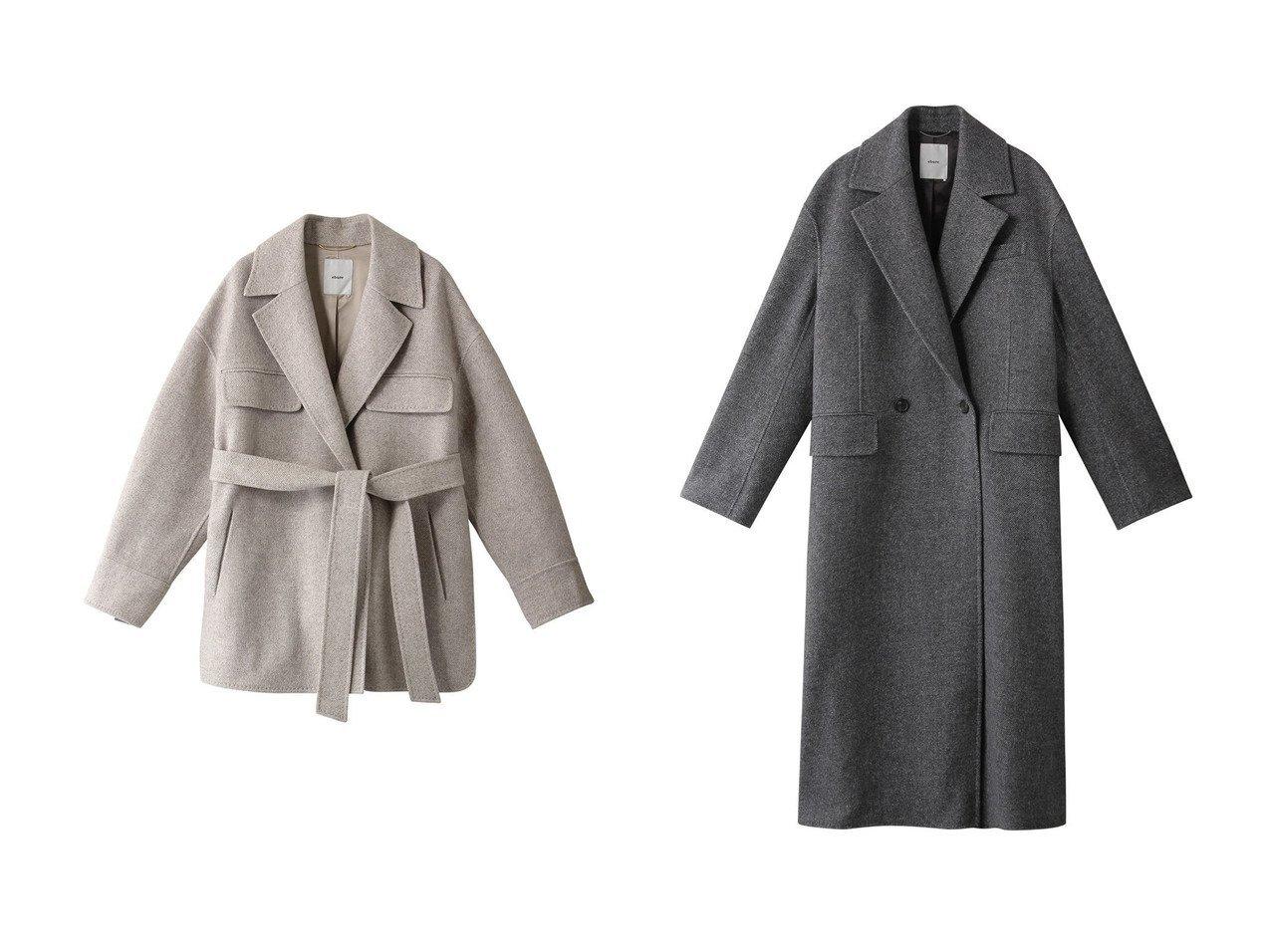 【ebure/エブール】のウールツイルリバー ハーフコート&ウールツイルリバー ダブルチェスターコート 【アウター】おすすめ!人気、トレンド・レディースファッションの通販 おすすめで人気の流行・トレンド、ファッションの通販商品 インテリア・家具・メンズファッション・キッズファッション・レディースファッション・服の通販 founy(ファニー) https://founy.com/ ファッション Fashion レディースファッション WOMEN アウター Coat Outerwear コート Coats チェスターコート Top Coat 2020年 2020 2020-2021秋冬・A/W AW・Autumn/Winter・FW・Fall-Winter/2020-2021 2021年 2021 2021-2022秋冬・A/W AW・Autumn/Winter・FW・Fall-Winter・2021-2022 A/W・秋冬 AW・Autumn/Winter・FW・Fall-Winter ショート ダブル ハーフ ポケット マニッシュ チェスターコート ボックス ロング  ID:crp329100000058641