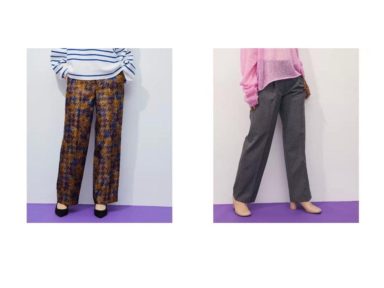 【ADAM ET ROPE'/アダム エ ロペ】の【セットアップ対応】千鳥ジャガードプリントパンツ&【セットアップ対応】ライトツイードスラックス 【パンツ】おすすめ!人気、トレンド・レディースファッションの通販 おすすめで人気の流行・トレンド、ファッションの通販商品 インテリア・家具・メンズファッション・キッズファッション・レディースファッション・服の通販 founy(ファニー) https://founy.com/ ファッション Fashion レディースファッション WOMEN セットアップ Setup パンツ Pants アクセサリー ヴィンテージ クラシック シンプル セットアップ センター プリント ポケット A/W・秋冬 AW・Autumn/Winter・FW・Fall-Winter 2021年 2021 2021-2022秋冬・A/W AW・Autumn/Winter・FW・Fall-Winter・2021-2022 サンダル ジャケット スニーカー スポーツ スラックス ツイード パターン メンズ ランダム おすすめ Recommend |ID:crp329100000059139