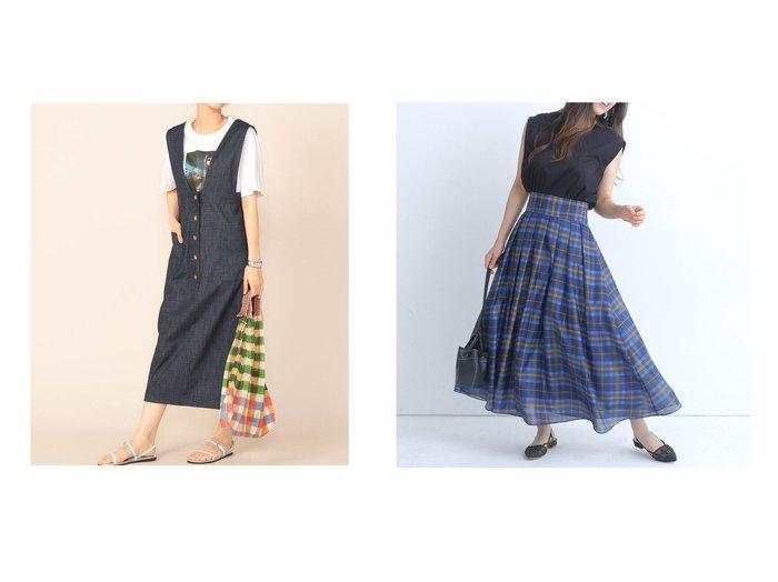【Mystrada/マイストラーダ】のチェックスカート&【NOLLEY'S/ノーリーズ】のスラブデニムジャンスカ 【スカート】おすすめ!人気、トレンド・レディースファッションの通販 おすすめ人気トレンドファッション通販アイテム 人気、トレンドファッション・服の通販 founy(ファニー) ファッション Fashion レディースファッション WOMEN スカート Skirt Aライン/フレアスカート Flared A-Line Skirts ストレッチ デニム ミドル 再入荷 Restock/Back in Stock/Re Arrival NEW・新作・新着・新入荷 New Arrivals エレガント ギャザー チェック フレア ロング |ID:crp329100000059238