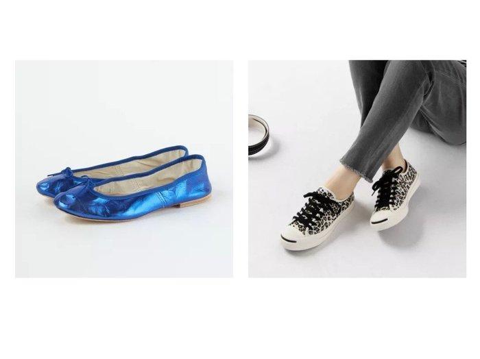 【NOLLEY'S/ノーリーズ】の【 コンバース】JACK PURCELL LPD RH&【porselli/ポルセリ】のバレエシューズ 【シューズ・靴】おすすめ!人気、トレンド・レディースファッションの通販 おすすめ人気トレンドファッション通販アイテム 人気、トレンドファッション・服の通販 founy(ファニー) ファッション Fashion レディースファッション WOMEN イタリア シューズ バレエ フラット ミラノ 別注 インソール クール 軽量 スニーカー 定番 Standard レース |ID:crp329100000059525