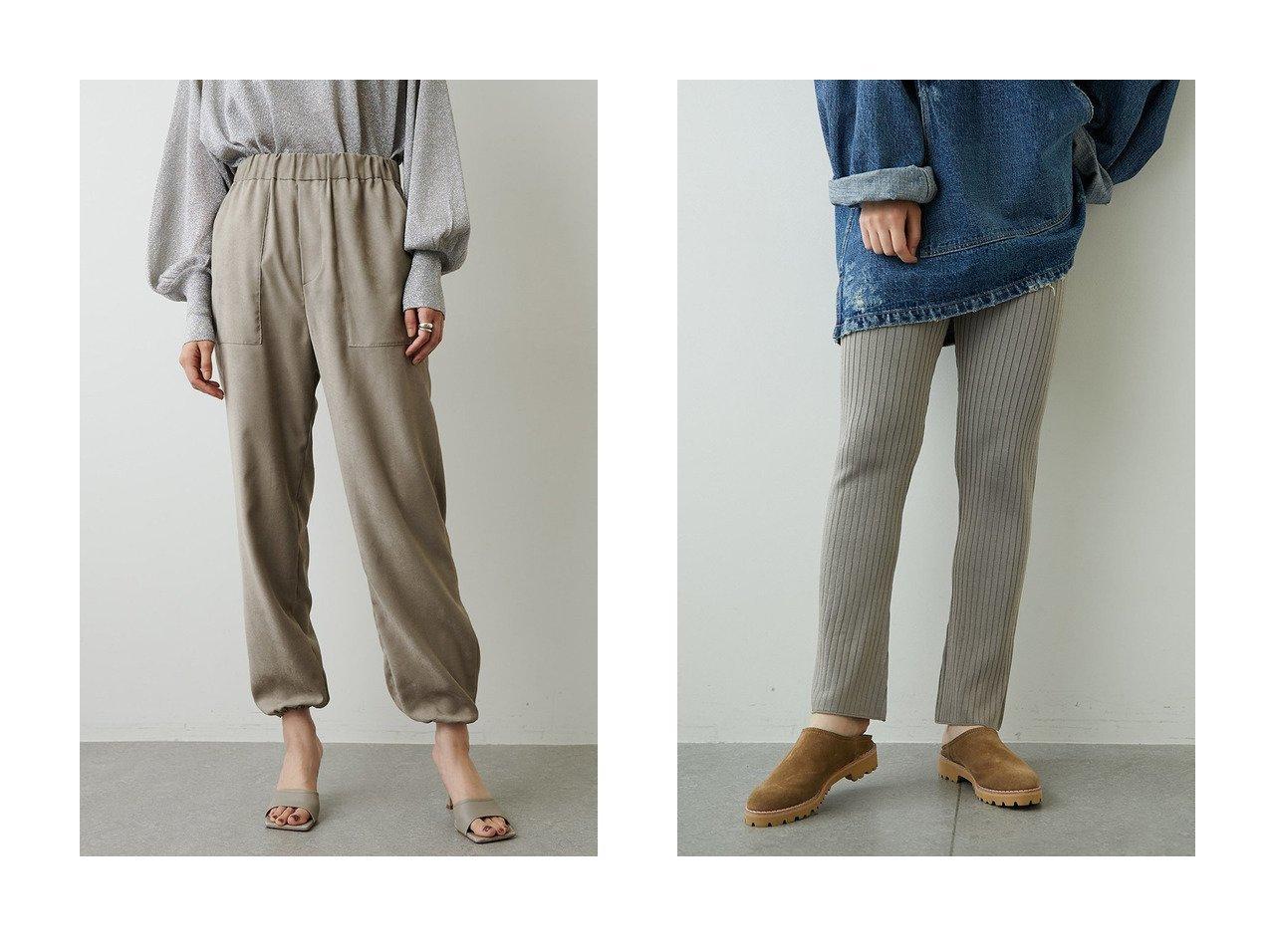 【Whim Gazette/ウィムガゼット】のエコスエードイージーパンツ&ニットフィットリラックスパンツ 【パンツ】おすすめ!人気、トレンド・レディースファッションの通販 おすすめで人気の流行・トレンド、ファッションの通販商品 インテリア・家具・メンズファッション・キッズファッション・レディースファッション・服の通販 founy(ファニー) https://founy.com/ ファッション Fashion レディースファッション WOMEN パンツ Pants シューズ スエード ストレッチ フェミニン A/W・秋冬 AW・Autumn/Winter・FW・Fall-Winter 2020年 2020 2021年 2021 2020-2021秋冬・A/W AW・Autumn/Winter・FW・Fall-Winter/2020-2021 2021-2022秋冬・A/W AW・Autumn/Winter・FW・Fall-Winter・2021-2022 クリスタル フィット フラット フレア |ID:crp329100000059679