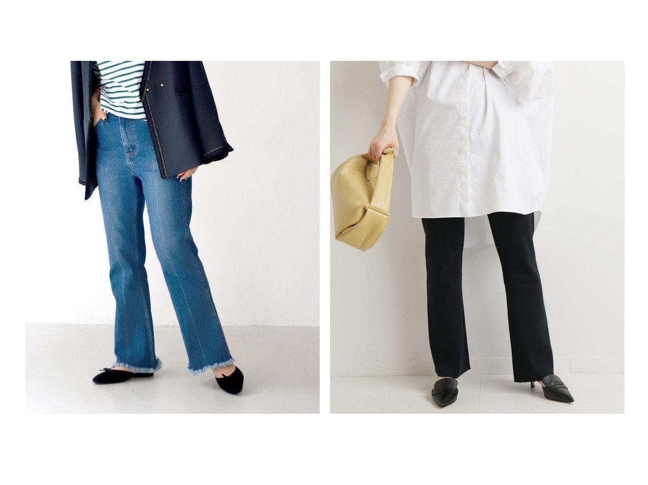 【SLOBE IENA/スローブ イエナ】の《2》【ヘルシーデニム】SLOBE別注 フレアデニムパンツ&【IENA/イエナ】の三ツ杢ニットパンツ 【パンツ】おすすめ!人気、トレンド・レディースファッションの通販 おすすめで人気の流行・トレンド、ファッションの通販商品 インテリア・家具・メンズファッション・キッズファッション・レディースファッション・服の通販 founy(ファニー) https://founy.com/ ファッション Fashion レディースファッション WOMEN パンツ Pants デニムパンツ Denim Pants 春 Spring ストレッチ センター デニム フリンジ フレア 別注 2021年 2021 再入荷 Restock/Back in Stock/Re Arrival S/S・春夏 SS・Spring/Summer 2021春夏・S/S SS/Spring/Summer/2021 おすすめ Recommend キャミソール パターン ベスト リラックス 夏 Summer |ID:crp329100000059683