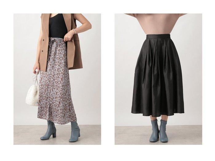 【Ezick/エジック】のパターンラップスカート&ボリュームタックフレアスカート 【スカート】おすすめ!人気、トレンド・レディースファッションの通販 おすすめ人気トレンドファッション通販アイテム インテリア・キッズ・メンズ・レディースファッション・服の通販 founy(ファニー) https://founy.com/ ファッション Fashion レディースファッション WOMEN スカート Skirt ロングスカート Long Skirt Aライン/フレアスカート Flared A-Line Skirts 2020年 2020 2020-2021秋冬・A/W AW・Autumn/Winter・FW・Fall-Winter/2020-2021 2021年 2021 2021-2022秋冬・A/W AW・Autumn/Winter・FW・Fall-Winter・2021-2022 A/W・秋冬 AW・Autumn/Winter・FW・Fall-Winter おすすめ Recommend アニマル シンプル スニーカー ヒョウ プリント モチーフ ラップ リラックス ロング 秋 Autumn/Fall オレンジ ツイル フォルム  ID:crp329100000059698