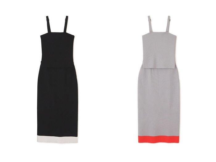 【ADORE/アドーア】のリブニットセットアップ 【ワンピース・ドレス】おすすめ!人気、トレンド・レディースファッションの通販 おすすめ人気トレンドファッション通販アイテム 人気、トレンドファッション・服の通販 founy(ファニー) ファッション Fashion レディースファッション WOMEN セットアップ Setup スカート Skirt スカート Skirt ロングスカート Long Skirt 2020年 2020 2020-2021秋冬・A/W AW・Autumn/Winter・FW・Fall-Winter/2020-2021 2021年 2021 2021-2022秋冬・A/W AW・Autumn/Winter・FW・Fall-Winter・2021-2022 A/W・秋冬 AW・Autumn/Winter・FW・Fall-Winter おすすめ Recommend セットアップ ビスチェ リブニット ロング |ID:crp329100000059762