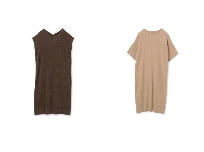 【nestwell/ネストウェル】のCONEBILL&WHISTLER 【ワンピース・ドレス】おすすめ!人気、トレンド・レディースファッションの通販 おすすめ人気トレンドファッション通販アイテム インテリア・キッズ・メンズ・レディースファッション・服の通販 founy(ファニー) https://founy.com/ ファッション Fashion レディースファッション WOMEN ワンピース Dress 2021年 2021 2021-2022秋冬・A/W AW・Autumn/Winter・FW・Fall-Winter・2021-2022 A/W・秋冬 AW・Autumn/Winter・FW・Fall-Winter お家時間・ステイホーム Home Time/Stay Home ドレス ノースリーブ フェイス モダン 洗える  ID:crp329100000059982