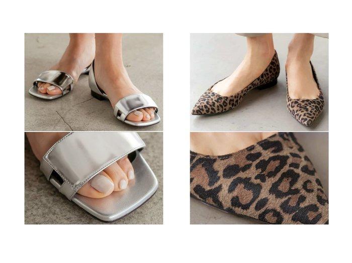 【STYLE DELI/スタイルデリ】の【Made in JAPAN】レオパード柄フラットパンプス&【Made in JAPAN】スクエアトゥフラットサンダル/SV 【シューズ・靴】おすすめ!人気、トレンド・レディースファッションの通販 おすすめ人気トレンドファッション通販アイテム インテリア・キッズ・メンズ・レディースファッション・服の通販 founy(ファニー) https://founy.com/ ファッション Fashion レディースファッション WOMEN カッティング サンダル シューズ シルバー シンプル スタイリッシュ セパレート フィット フォルム フラット リゾート 日本製 Made in Japan 夏 Summer スエード スクエア なめらか バランス ベーシック ラウンド レオパード A/W・秋冬 AW・Autumn/Winter・FW・Fall-Winter |ID:crp329100000060243