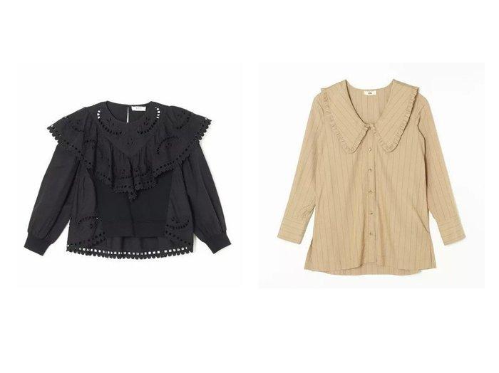 【Uhr/ウーア】のFrill Collar Shirt&【Sea NEW YORK/シー ニューヨーク】のSLV SWEATSHIRT 【トップス・カットソー 】おすすめ!人気、トレンド・レディースファッションの通販 おすすめ人気トレンドファッション通販アイテム インテリア・キッズ・メンズ・レディースファッション・服の通販 founy(ファニー) https://founy.com/ ファッション Fashion レディースファッション WOMEN トップス・カットソー Tops/Tshirt シャツ/ブラウス Shirts/Blouses パーカ Sweats ロング / Tシャツ T-Shirts スウェット Sweat スウェット ビッグ フェミニン フリル レーシー レース 長袖  ID:crp329100000060347
