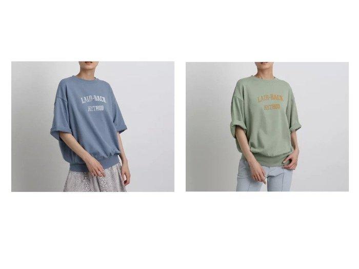 【INDIVI/インディヴィ】のハーフスリーブロゴスウェット 【トップス・カットソー 】おすすめ!人気、トレンド・レディースファッションの通販 おすすめ人気トレンドファッション通販アイテム インテリア・キッズ・メンズ・レディースファッション・服の通販 founy(ファニー) https://founy.com/ ファッション Fashion レディースファッション WOMEN トップス・カットソー Tops/Tshirt パーカ Sweats スウェット Sweat 2021年 2021 2021-2022秋冬・A/W AW・Autumn/Winter・FW・Fall-Winter・2021-2022 A/W・秋冬 AW・Autumn/Winter・FW・Fall-Winter おすすめ Recommend スウェット スポーティ スリーブ ハーフ パーカー リラックス ループ レギュラー ヴィンテージ |ID:crp329100000060348