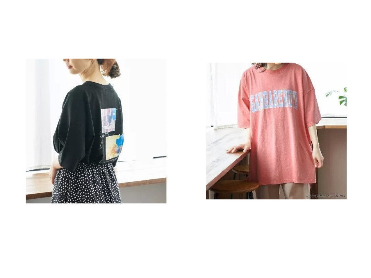 【ROPE' PICNIC/ロペピクニック】の【ガンバレルーヤ ROPE PICNIC】Photo Tシャツ&【ガンバレルーヤ ROPE PICNIC】カレッジロゴBIG Tシャツ 【プチプライス・低価格】おすすめ!人気、トレンド・レディースファッションの通販 おすすめで人気の流行・トレンド、ファッションの通販商品 インテリア・家具・メンズファッション・キッズファッション・レディースファッション・服の通販 founy(ファニー) https://founy.com/ ファッション Fashion レディースファッション WOMEN トップス・カットソー Tops/Tshirt シャツ/ブラウス Shirts/Blouses ロング / Tシャツ T-Shirts カットソー Cut and Sewn イエロー インナー カットソー キャップ コンビ 人気 フロント プリント ボトム 半袖 メンズ ロング おすすめ Recommend  ID:crp329100000060376