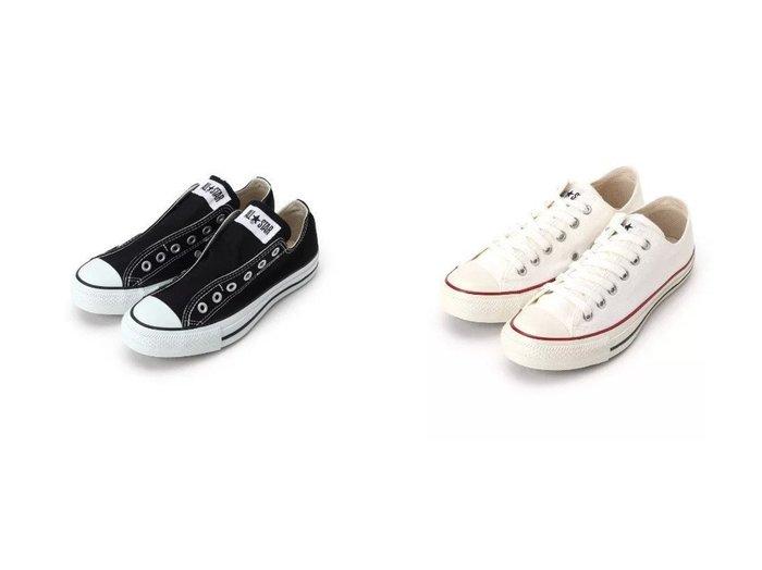 【INDIVI/インディヴィ】のCONVERSE ALL STAR SLIP OX&CONVERSE ALL STAR US COLORS OX 【シューズ・靴】おすすめ!人気、トレンド・レディースファッションの通販 おすすめ人気トレンドファッション通販アイテム 人気、トレンドファッション・服の通販 founy(ファニー)  ファッション Fashion レディースファッション WOMEN シューズ シンプル スニーカー ベーシック レース キャンバス クラシック |ID:crp329100000060520