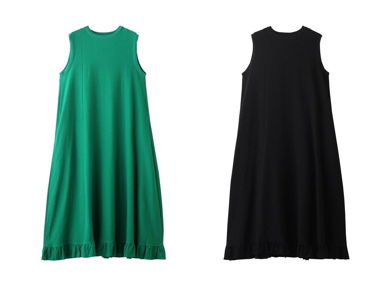 【Shinzone/シンゾーン】のフリルヘムドレス 【ワンピース・ドレス】おすすめ!人気、トレンド・レディースファッションの通販 おすすめで人気の流行・トレンド、ファッションの通販商品 インテリア・家具・メンズファッション・キッズファッション・レディースファッション・服の通販 founy(ファニー) https://founy.com/ ファッション Fashion レディースファッション WOMEN ワンピース Dress ドレス Party Dresses チュニック Tunic 2020年 2020 2020-2021秋冬・A/W AW・Autumn/Winter・FW・Fall-Winter/2020-2021 2021年 2021 2021-2022秋冬・A/W AW・Autumn/Winter・FW・Fall-Winter・2021-2022 A/W・秋冬 AW・Autumn/Winter・FW・Fall-Winter カーディガン シンプル ジャケット スリーブ チュニック ドレス ドレープ フリル ヘムライン ロング  ID:crp329100000060596