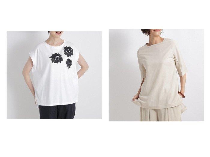 【Utao:/ウタオ】のフラワーシシュウBIGT&アセジミシニクイソデスリT おすすめ!人気、トレンド・レディースファッションの通販 おすすめ人気トレンドファッション通販アイテム 人気、トレンドファッション・服の通販 founy(ファニー) ファッション Fashion レディースファッション WOMEN トップス・カットソー Tops/Tshirt シャツ/ブラウス Shirts/Blouses ロング / Tシャツ T-Shirts カットソー Cut and Sewn NEW・新作・新着・新入荷 New Arrivals カットソー シンプル スリット おすすめ Recommend フラワー |ID:crp329100000060775