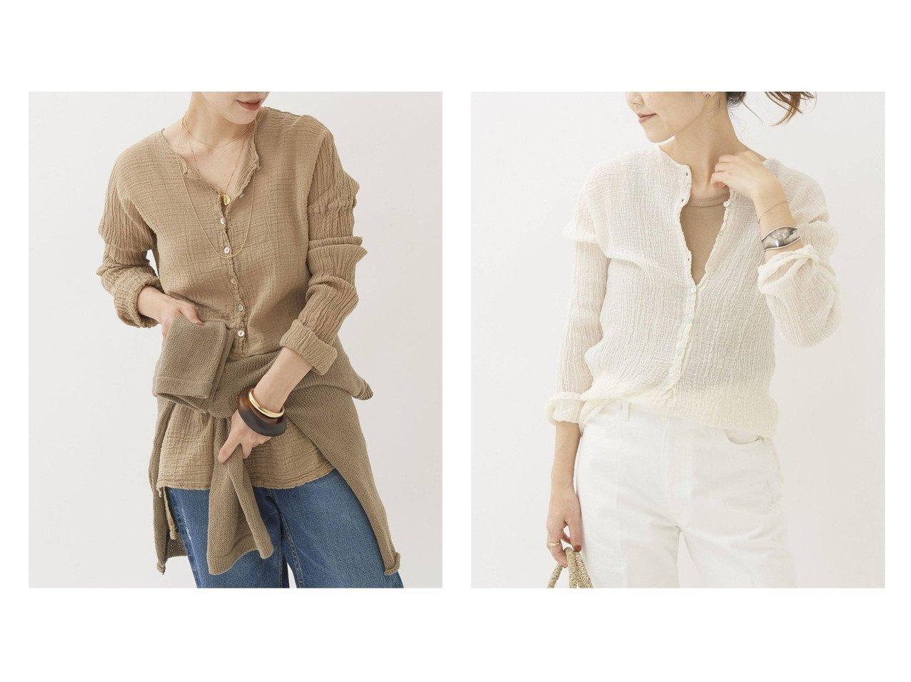 【Plage/プラージュ】の【LES ATELIERS FRANCAIS DE CONFECTION】SL シャツ 別注・限定・コラボなど、おすすめ!人気、トレンド・レディースファッションの通販 おすすめで人気の流行・トレンド、ファッションの通販商品 インテリア・家具・メンズファッション・キッズファッション・レディースファッション・服の通販 founy(ファニー) https://founy.com/ ファッション Fashion レディースファッション WOMEN トップス・カットソー Tops/Tshirt シャツ/ブラウス Shirts/Blouses シアー 人気 フランス 別注 リゾート リラックス 2021年 2021 S/S・春夏 SS・Spring/Summer 2021春夏・S/S SS/Spring/Summer/2021 夏 Summer |ID:crp329100000060912
