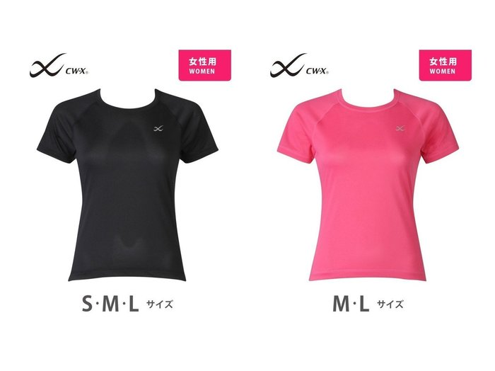 【CW-X/シーダブリューエックス】のCW-X Tシャツ 半袖 吸汗速乾 UV(M・L・LL)レディース おすすめ!人気、トレンド・レディースファッションの通販 おすすめ人気トレンドファッション通販アイテム 人気、トレンドファッション・服の通販 founy(ファニー)  ファッション Fashion レディースファッション WOMEN トップス・カットソー Tops/Tshirt シャツ/ブラウス Shirts/Blouses ロング / Tシャツ T-Shirts カットソー Cut and Sewn カットソー 半袖 |ID:crp329100000061079