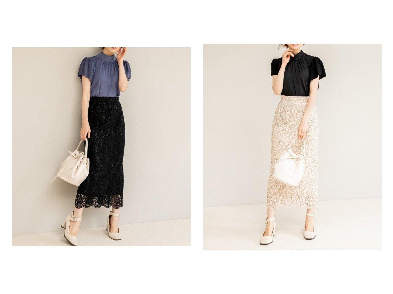 【MISCH MASCH/ミッシュマッシュ】のレースタイトロングスカート おすすめ!人気、トレンド・レディースファッションの通販 おすすめで人気の流行・トレンド、ファッションの通販商品 インテリア・家具・メンズファッション・キッズファッション・レディースファッション・服の通販 founy(ファニー) https://founy.com/ ファッション Fashion レディースファッション WOMEN スカート Skirt ロングスカート Long Skirt S/S・春夏 SS・Spring/Summer おすすめ Recommend タイトスカート レース 人気 夏 Summer 春 Spring |ID:crp329100000061087