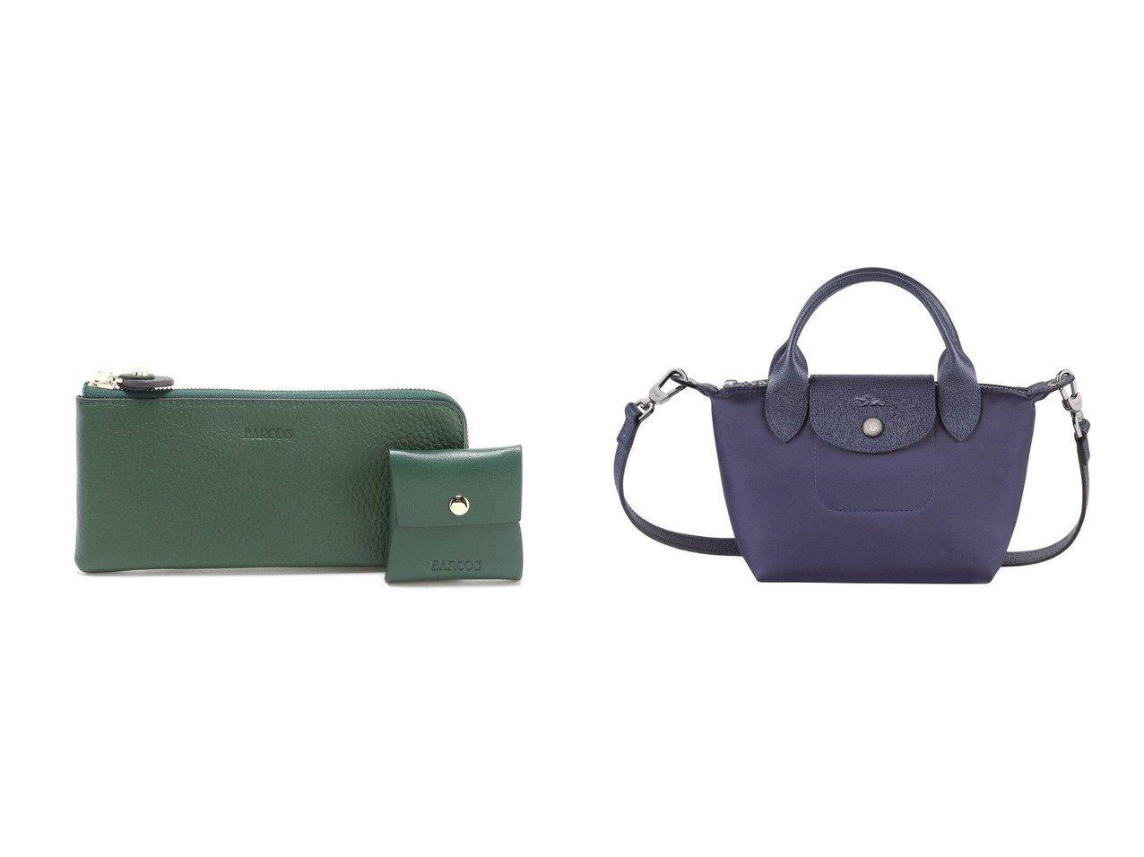 【BARCOS/バルコス】のBARCOS GLウォレット L型財布 チルコロL&【Longchamp/ロンシャン】のル プリアージュ ネオ トップハンドルバッグ XS おすすめ!人気、トレンド・レディースファッションの通販 おすすめで人気の流行・トレンド、ファッションの通販商品 インテリア・家具・メンズファッション・キッズファッション・レディースファッション・服の通販 founy(ファニー) https://founy.com/ ファッション Fashion レディースファッション WOMEN 財布 Wallets アクセサリー コンパクト ハンドバッグ フランス ウォレット ポケット 財布  ID:crp329100000061258