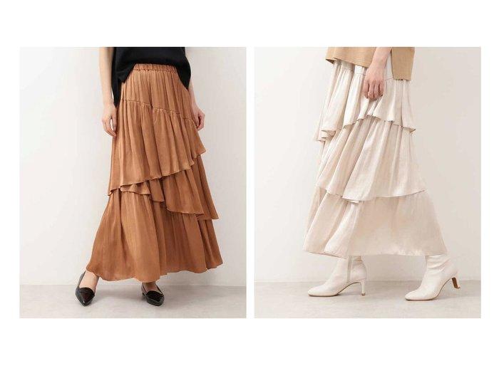 【NATURAL BEAUTY BASIC/ナチュラル ビューティー ベーシック】のサテンレイヤードスカート 【スカート】おすすめ!人気、トレンド・レディースファッションの通販 おすすめ人気トレンドファッション通販アイテム インテリア・キッズ・メンズ・レディースファッション・服の通販 founy(ファニー) https://founy.com/ ファッション Fashion レディースファッション WOMEN スカート Skirt おすすめ Recommend ギャザー サテン ティアード ヴィンテージ |ID:crp329100000061310