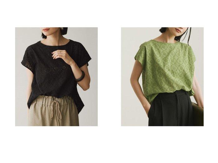 【titivate/ティティベイト】のコットンレースフレンチスリーブブラウス おすすめ!人気、トレンド・レディースファッションの通販 おすすめ人気トレンドファッション通販アイテム 人気、トレンドファッション・服の通販 founy(ファニー)  ファッション Fashion レディースファッション WOMEN トップス・カットソー Tops/Tshirt シャツ/ブラウス Shirts/Blouses 春 Spring コンパクト シンプル パープル レース 楽ちん 2021年 2021 S/S・春夏 SS・Spring/Summer 2021春夏・S/S SS/Spring/Summer/2021 夏 Summer |ID:crp329100000061651