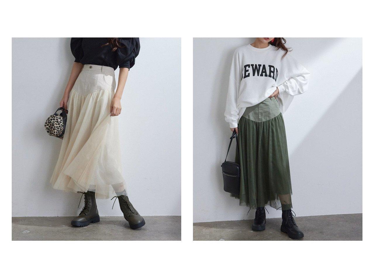 【Vis-a-Vis/ビザビ】の【vis- a-vis】すっきり見えチュールドッキングスカート おすすめ!人気、トレンド・レディースファッションの通販 おすすめで人気の流行・トレンド、ファッションの通販商品 インテリア・家具・メンズファッション・キッズファッション・レディースファッション・服の通販 founy(ファニー) https://founy.com/ ファッション Fashion レディースファッション WOMEN スカート Skirt チュール ツイル トレンド ドッキング ベーシック ポケット ロング NEW・新作・新着・新入荷 New Arrivals おすすめ Recommend |ID:crp329100000061675