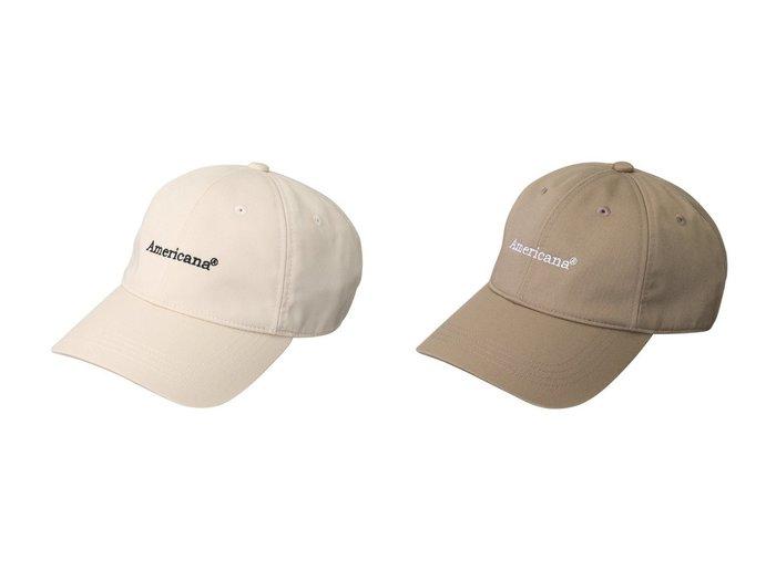 【Americana/アメリカーナ】のロゴ刺繍キャップ おすすめ!人気、トレンド・レディースファッションの通販 おすすめ人気トレンドファッション通販アイテム 人気、トレンドファッション・服の通販 founy(ファニー) ファッション Fashion レディースファッション WOMEN 帽子 Hats キャップ シンプル フィット フロント 帽子 |ID:crp329100000061849
