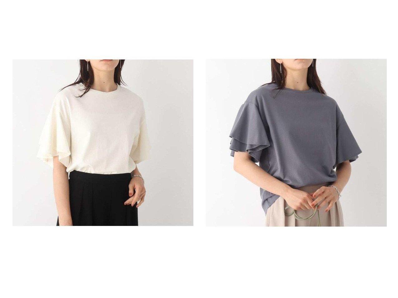 【OPAQUE.CLIP/オペークドットクリップ】のフレアスリーブプルオーバー【WEB限定サイズ】 【プチプライス・低価格】おすすめ!人気、トレンド・レディースファッションの通販 おすすめで人気の流行・トレンド、ファッションの通販商品 インテリア・家具・メンズファッション・キッズファッション・レディースファッション・服の通販 founy(ファニー) https://founy.com/ ファッション Fashion レディースファッション WOMEN トップス・カットソー Tops/Tshirt シャツ/ブラウス Shirts/Blouses ロング / Tシャツ T-Shirts プルオーバー Pullover カットソー Cut and Sewn 秋 Autumn/Fall カットソー ショルダー トレンド ドロップ バランス フェミニン フレア フレアースリーブ ボトム NEW・新作・新着・新入荷 New Arrivals おすすめ Recommend 夏 Summer  ID:crp329100000061867