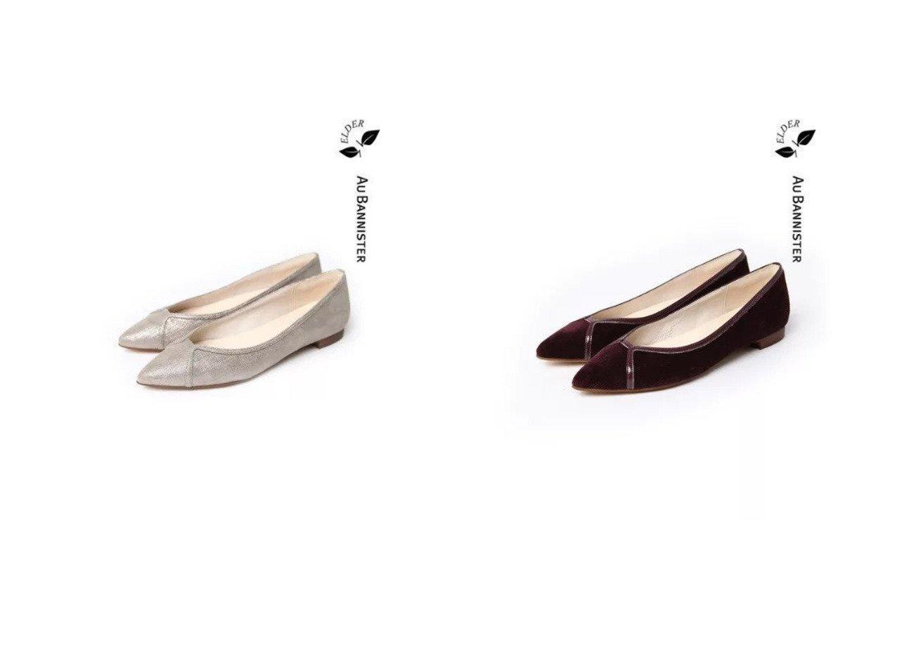 【Au BANNISTER/オゥ バニスター】のELDER ポインテッド フラットパンプス おすすめ!人気、トレンド・レディースファッションの通販 おすすめで人気の流行・トレンド、ファッションの通販商品 インテリア・家具・メンズファッション・キッズファッション・レディースファッション・服の通販 founy(ファニー) https://founy.com/ ファッション Fashion レディースファッション WOMEN シューズ フラット ポインテッド |ID:crp329100000061917