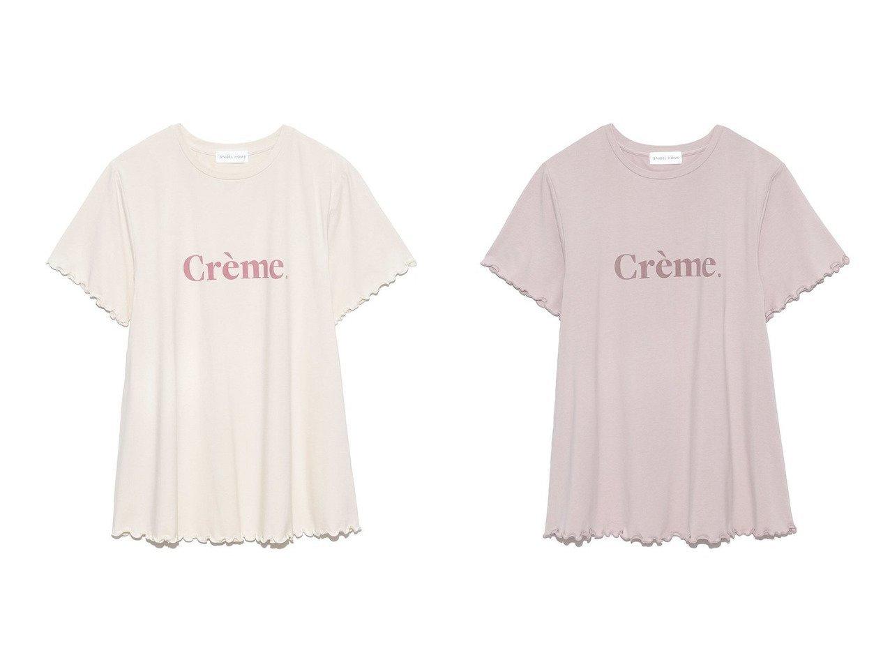 【SNIDEL HOME/スナイデル ホーム】のモイスプロメローロゴTシャツ おすすめ!人気、トレンド・レディースファッションの通販 おすすめで人気の流行・トレンド、ファッションの通販商品 インテリア・家具・メンズファッション・キッズファッション・レディースファッション・服の通販 founy(ファニー) https://founy.com/ ファッション Fashion レディースファッション WOMEN トップス・カットソー Tops/Tshirt シャツ/ブラウス Shirts/Blouses ロング / Tシャツ T-Shirts カットソー Cut and Sewn おすすめ Recommend カットソー シンプル セットアップ リラックス 夏 Summer |ID:crp329100000061964