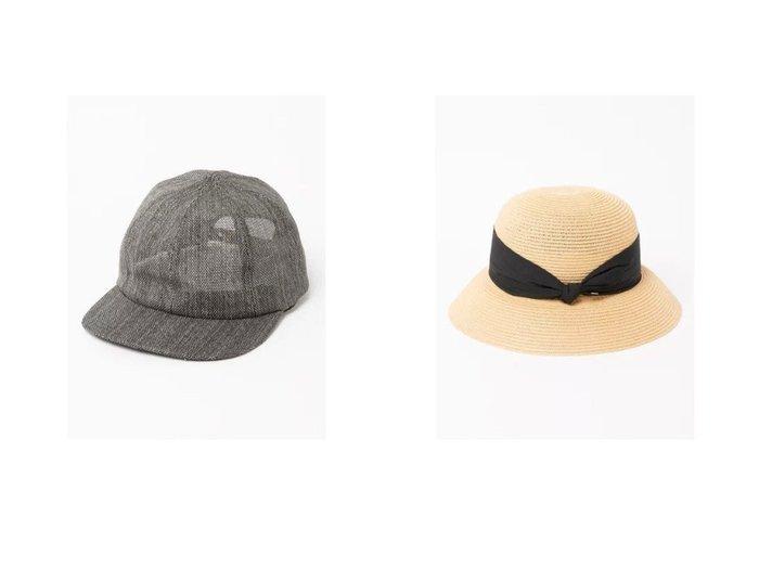 【collex/コレックス】の【ナインテーラー 】Poir キャップ&【UV対策】ウォッシャブル つば広リボンハット おすすめ!人気、トレンド・レディースファッションの通販  おすすめ人気トレンドファッション通販アイテム 人気、トレンドファッション・服の通販 founy(ファニー)  ファッション Fashion レディースファッション WOMEN 帽子 Hats キャップ バランス 吸水 帽子  ID:crp329100000062174