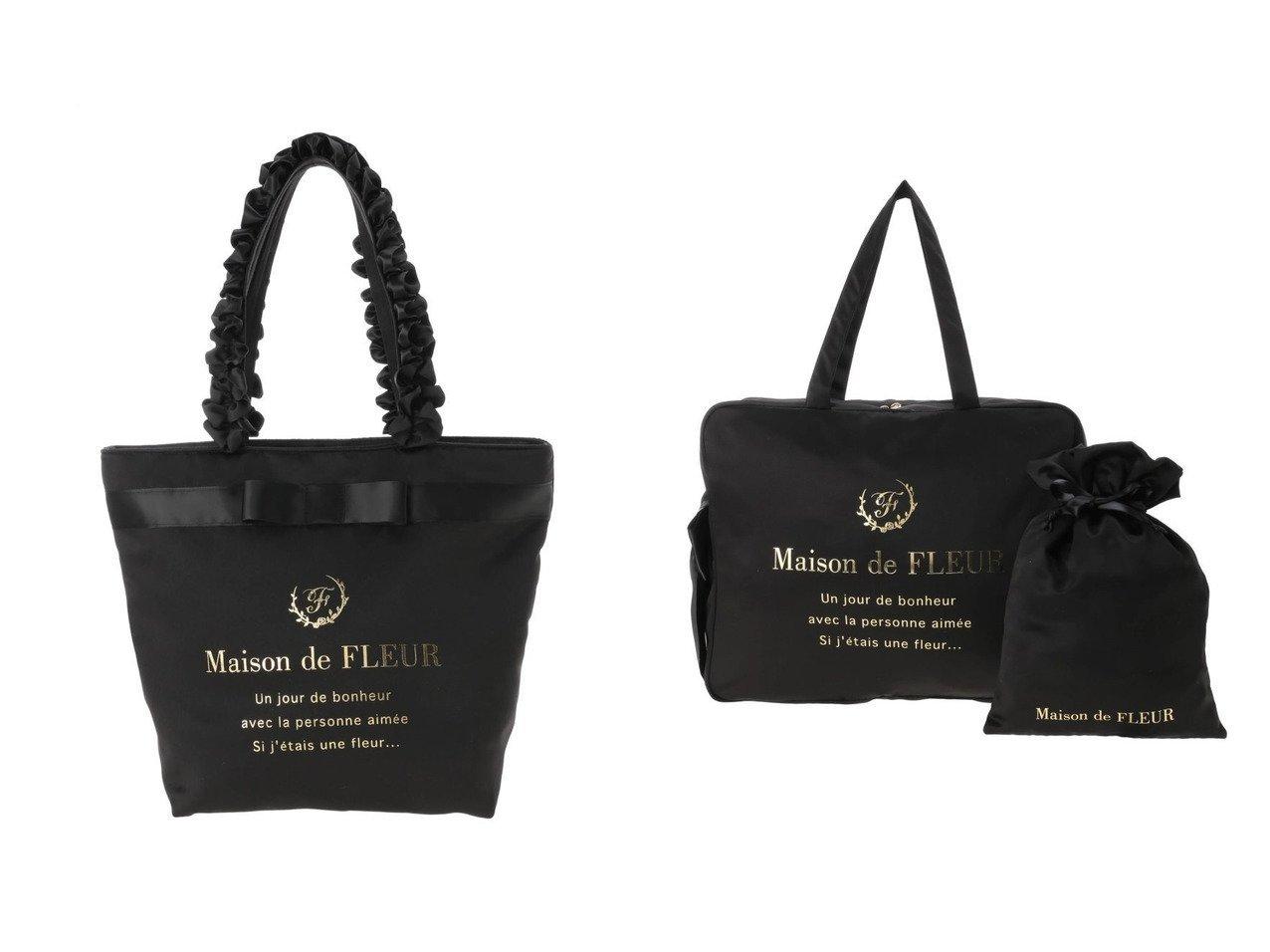 【Maison de FLEUR/メゾンドフルール】のブランドロゴフリルハンドルトートMバッグ&コンパクトキャリーバッグ おすすめ!人気、トレンド・レディースファッションの通販  おすすめで人気の流行・トレンド、ファッションの通販商品 インテリア・家具・メンズファッション・キッズファッション・レディースファッション・服の通販 founy(ファニー) https://founy.com/ ファッション Fashion レディースファッション WOMEN バッグ Bag 2021年 2021 2021春夏・S/S SS/Spring/Summer/2021 パステル コンパクト  ID:crp329100000062227