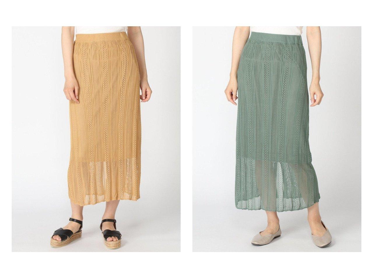 【toucher du brise/トゥシェドブリーズ】の透かし編みニットスカート おすすめ!人気、トレンド・レディースファッションの通販  おすすめで人気の流行・トレンド、ファッションの通販商品 インテリア・家具・メンズファッション・キッズファッション・レディースファッション・服の通販 founy(ファニー) https://founy.com/ ファッション Fashion レディースファッション WOMEN スカート Skirt NEW・新作・新着・新入荷 New Arrivals おすすめ Recommend タイトスカート ロング 透かし |ID:crp329100000062246