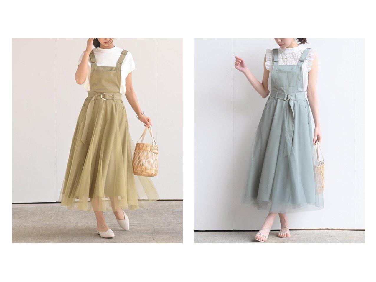 【rps/アールピーエス】のチュール付きジャンスカ おすすめ!人気、トレンド・レディースファッションの通販  おすすめで人気の流行・トレンド、ファッションの通販商品 インテリア・家具・メンズファッション・キッズファッション・レディースファッション・服の通販 founy(ファニー) https://founy.com/ ファッション Fashion レディースファッション WOMEN スカート Skirt インナー エレガント チュール ドレス ポケット ループ NEW・新作・新着・新入荷 New Arrivals |ID:crp329100000062251
