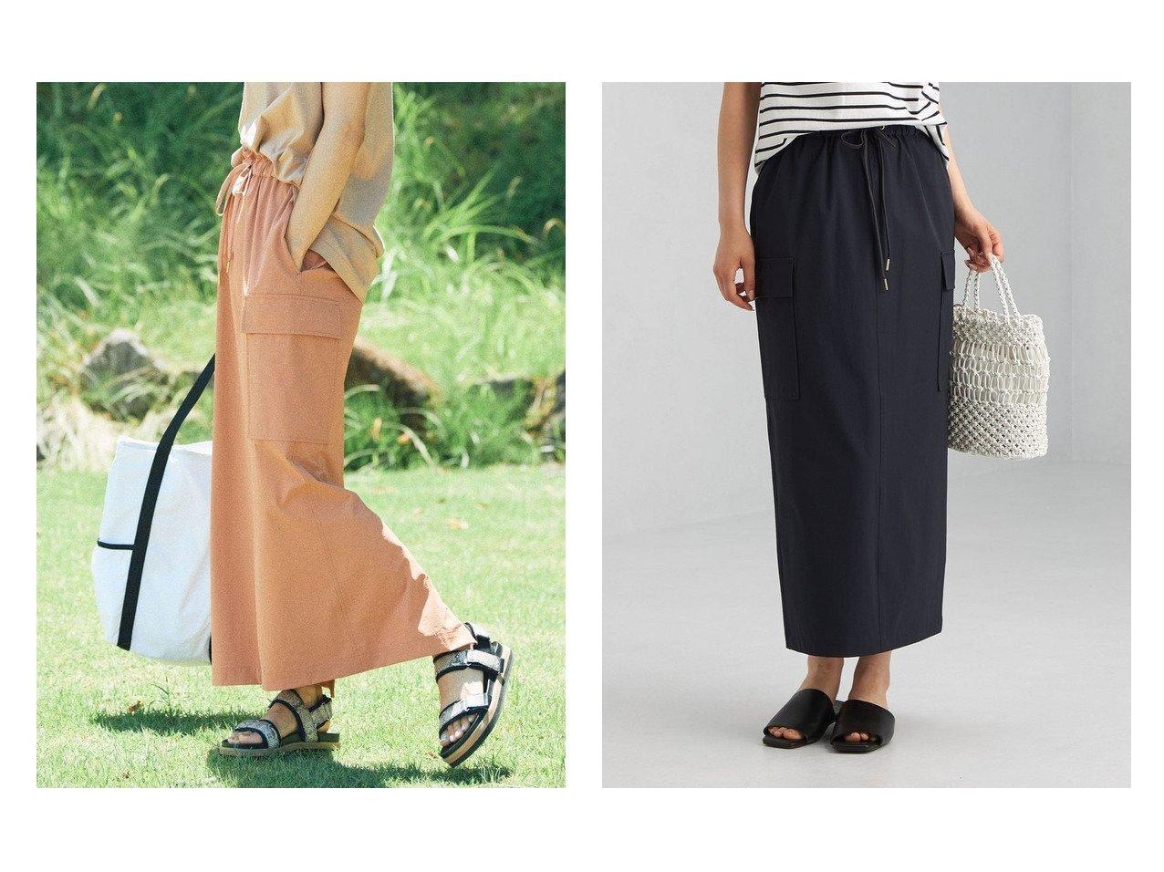 【green label relaxing / UNITED ARROWS/グリーンレーベル リラクシング / ユナイテッドアローズ】のハッスイ UV イージー カーゴ スカート -撥水 UVカット- 【スカート】おすすめ!人気、トレンド・レディースファッションの通販  おすすめで人気の流行・トレンド、ファッションの通販商品 インテリア・家具・メンズファッション・キッズファッション・レディースファッション・服の通販 founy(ファニー) https://founy.com/ ファッション Fashion レディースファッション WOMEN スカート Skirt ロングスカート Long Skirt シューズ スリット フラット リラックス ロング おすすめ Recommend 夏 Summer  ID:crp329100000062287