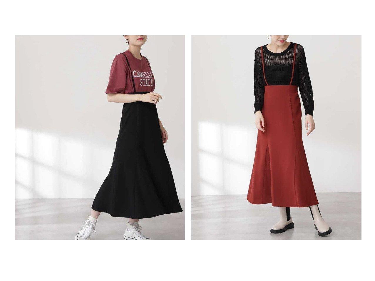 【N.Natural Beauty basic/エヌ ナチュラルビューティーベーシック】のサスペンダー付マーメイドスカート 【スカート】おすすめ!人気、トレンド・レディースファッションの通販  おすすめで人気の流行・トレンド、ファッションの通販商品 インテリア・家具・メンズファッション・キッズファッション・レディースファッション・服の通販 founy(ファニー) https://founy.com/ ファッション Fashion レディースファッション WOMEN スカート Skirt おすすめ Recommend コンパクト サスペンダー スリム ビッグ フレア マーメイド  ID:crp329100000062294