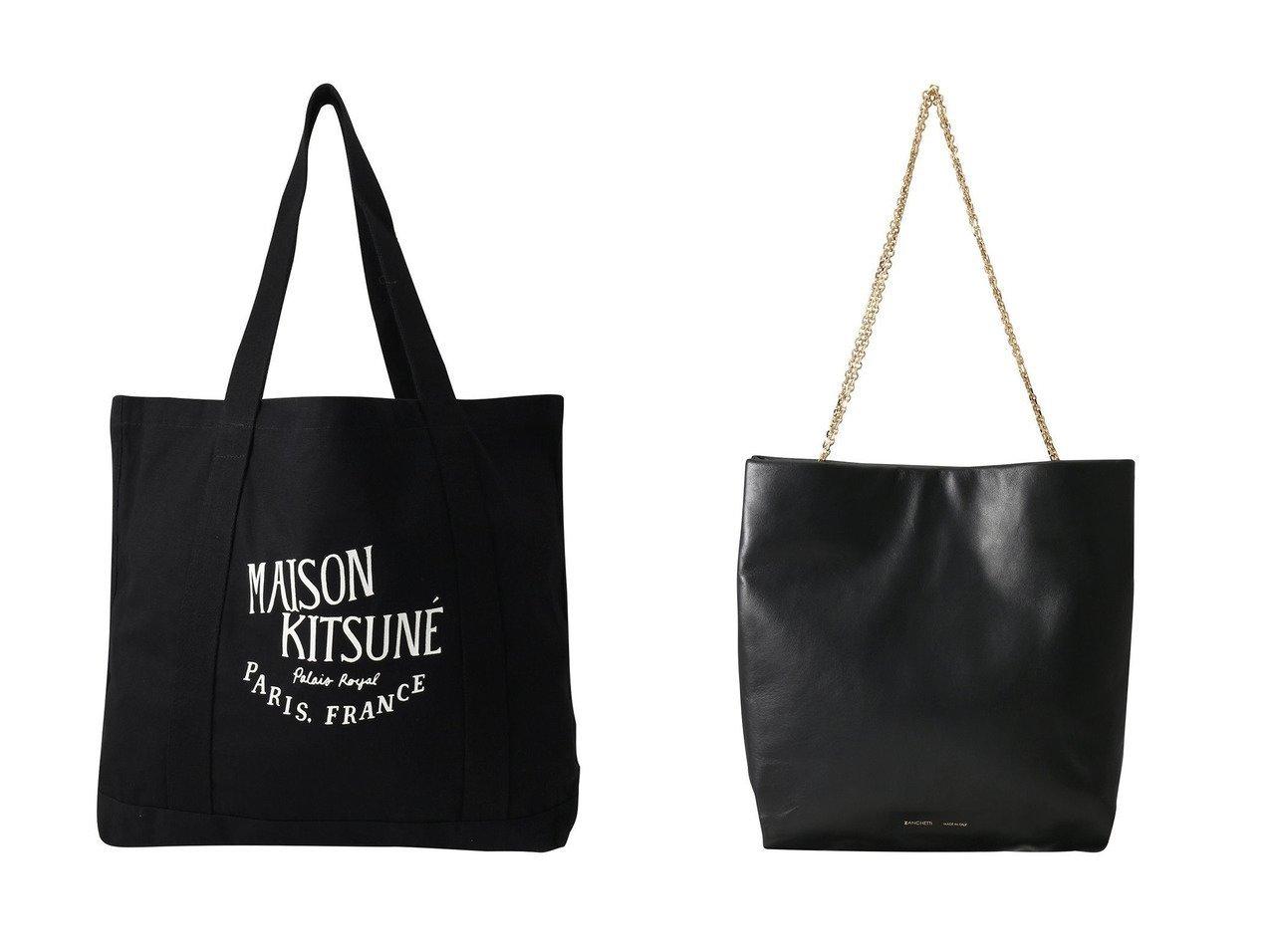 【MAISON KITSUNE/メゾン キツネ】の【UNISEX】 バッグ&【1er Arrondissement/プルミエ アロンディスモン】の【ZANCHETTI】チェーンショルダーバッグ 【バッグ・鞄】おすすめ!人気、トレンド・レディースファッションの通販  おすすめで人気の流行・トレンド、ファッションの通販商品 インテリア・家具・メンズファッション・キッズファッション・レディースファッション・服の通販 founy(ファニー) https://founy.com/ ファッション Fashion レディースファッション WOMEN バッグ Bag 2020年 2020 2020-2021秋冬・A/W AW・Autumn/Winter・FW・Fall-Winter/2020-2021 2021年 2021 2021-2022秋冬・A/W AW・Autumn/Winter・FW・Fall-Winter・2021-2022 A/W・秋冬 AW・Autumn/Winter・FW・Fall-Winter UNISEX キャンバス プリント モノトーン チェーン  ID:crp329100000062322