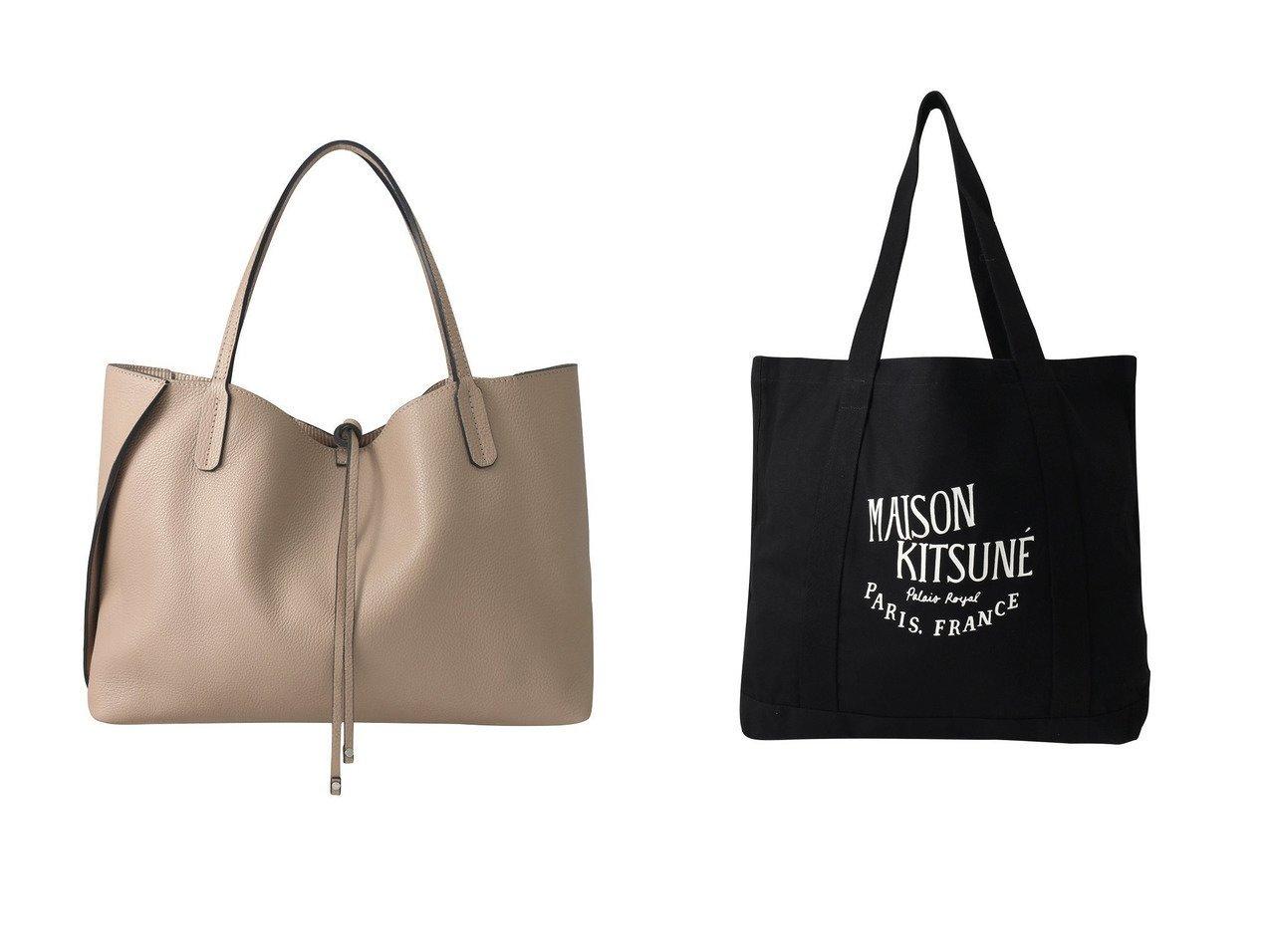 【MAISON KITSUNE/メゾン キツネ】の【UNISEX】 バッグ&【heliopole/エリオポール】の【GIANNI CHIARINI】RAY リバーシブルトートバッグ 【バッグ・鞄】おすすめ!人気、トレンド・レディースファッションの通販  おすすめで人気の流行・トレンド、ファッションの通販商品 インテリア・家具・メンズファッション・キッズファッション・レディースファッション・服の通販 founy(ファニー) https://founy.com/ ファッション Fashion レディースファッション WOMEN バッグ Bag ストライプ ポーチ リバーシブル 2020年 2020 2020-2021秋冬・A/W AW・Autumn/Winter・FW・Fall-Winter/2020-2021 2021年 2021 2021-2022秋冬・A/W AW・Autumn/Winter・FW・Fall-Winter・2021-2022 A/W・秋冬 AW・Autumn/Winter・FW・Fall-Winter UNISEX キャンバス プリント モノトーン  ID:crp329100000062323