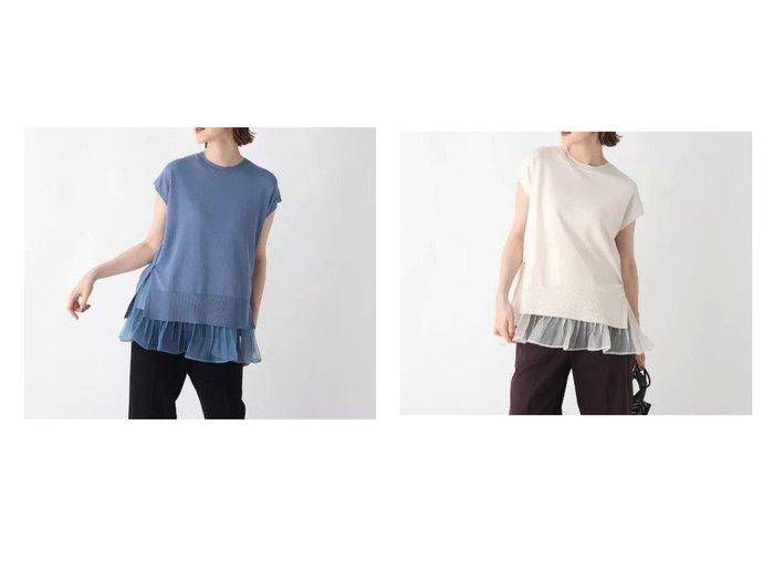 【OPAQUE.CLIP/オペークドットクリップ】のチュールインナーセット デザインニット 【プチプライス・低価格】おすすめ!人気、トレンド・レディースファッションの通販 おすすめ人気トレンドファッション通販アイテム 人気、トレンドファッション・服の通販 founy(ファニー)  ファッション Fashion レディースファッション WOMEN トップス・カットソー Tops/Tshirt ニット Knit Tops カーディガン Cardigans アンサンブル Knit Ensemble おすすめ Recommend アンサンブル インナー カーディガン キャミソール コンパクト スリット スリーブ チュール ドッキング バランス フェミニン フレンチ 切替 |ID:crp329100000062449