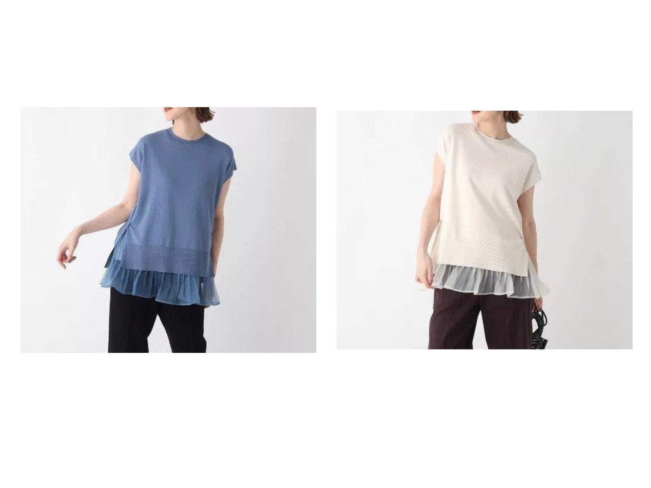 【OPAQUE.CLIP/オペークドットクリップ】のチュールインナーセット デザインニット 【プチプライス・低価格】おすすめ!人気、トレンド・レディースファッションの通販 おすすめで人気の流行・トレンド、ファッションの通販商品 インテリア・家具・メンズファッション・キッズファッション・レディースファッション・服の通販 founy(ファニー) https://founy.com/ ファッション Fashion レディースファッション WOMEN トップス・カットソー Tops/Tshirt ニット Knit Tops カーディガン Cardigans アンサンブル Knit Ensemble おすすめ Recommend アンサンブル インナー カーディガン キャミソール コンパクト スリット スリーブ チュール ドッキング バランス フェミニン フレンチ 切替 |ID:crp329100000062449