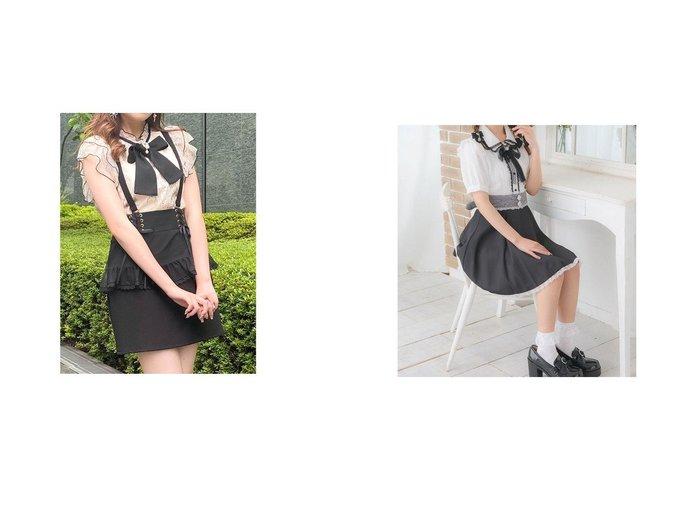 【ROJITA/ロジータ】のBIGリボン肩フリルTOPS&ダブルカラーブラウス おすすめ!人気、トレンド・レディースファッションの通販 おすすめ人気トレンドファッション通販アイテム インテリア・キッズ・メンズ・レディースファッション・服の通販 founy(ファニー) https://founy.com/ ファッション Fashion レディースファッション WOMEN トップス・カットソー Tops/Tshirt シャツ/ブラウス Shirts/Blouses 2021年 2021 2021春夏・S/S SS/Spring/Summer/2021 S/S・春夏 SS・Spring/Summer フェミニン フリル ラッフル リボン レース 夏 Summer 春 Spring |ID:crp329100000062472